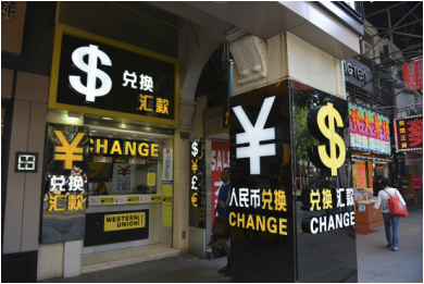 Chinese currency exchange